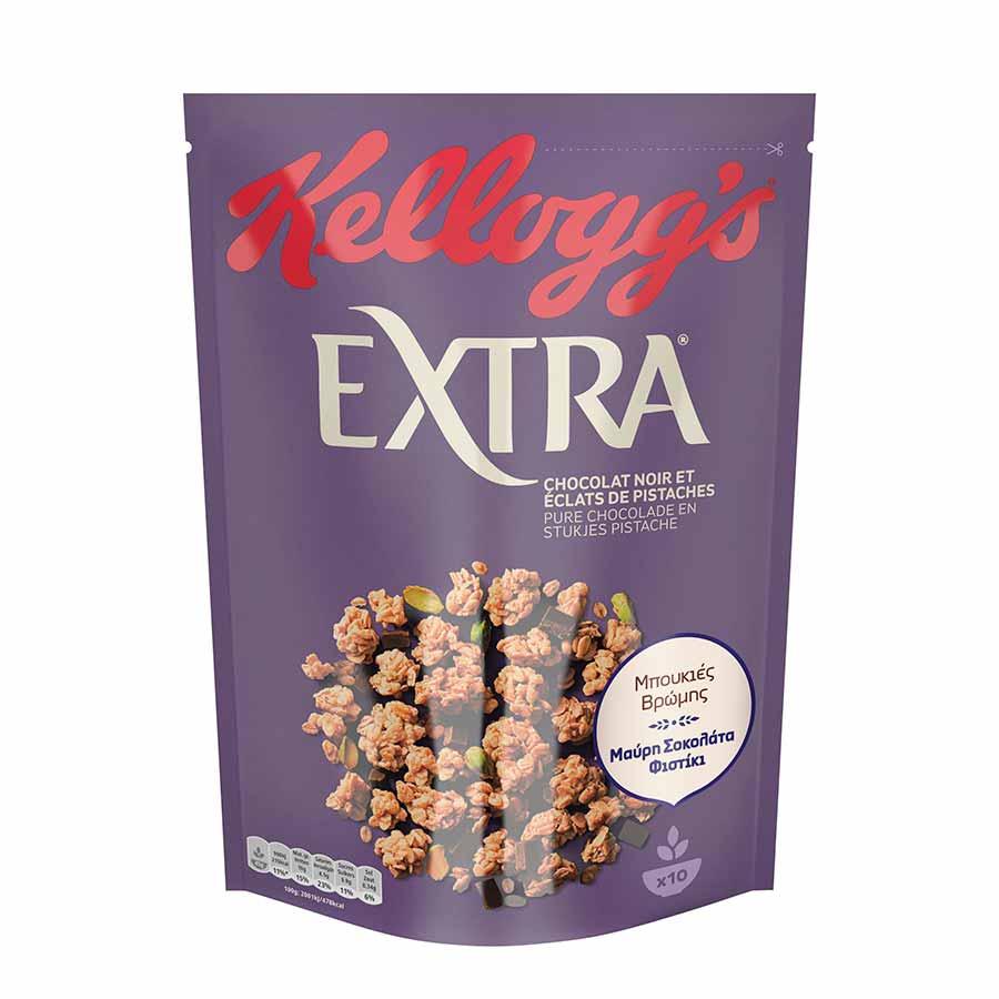 Kellogg's Extra Dark & Pistach 450γρ.