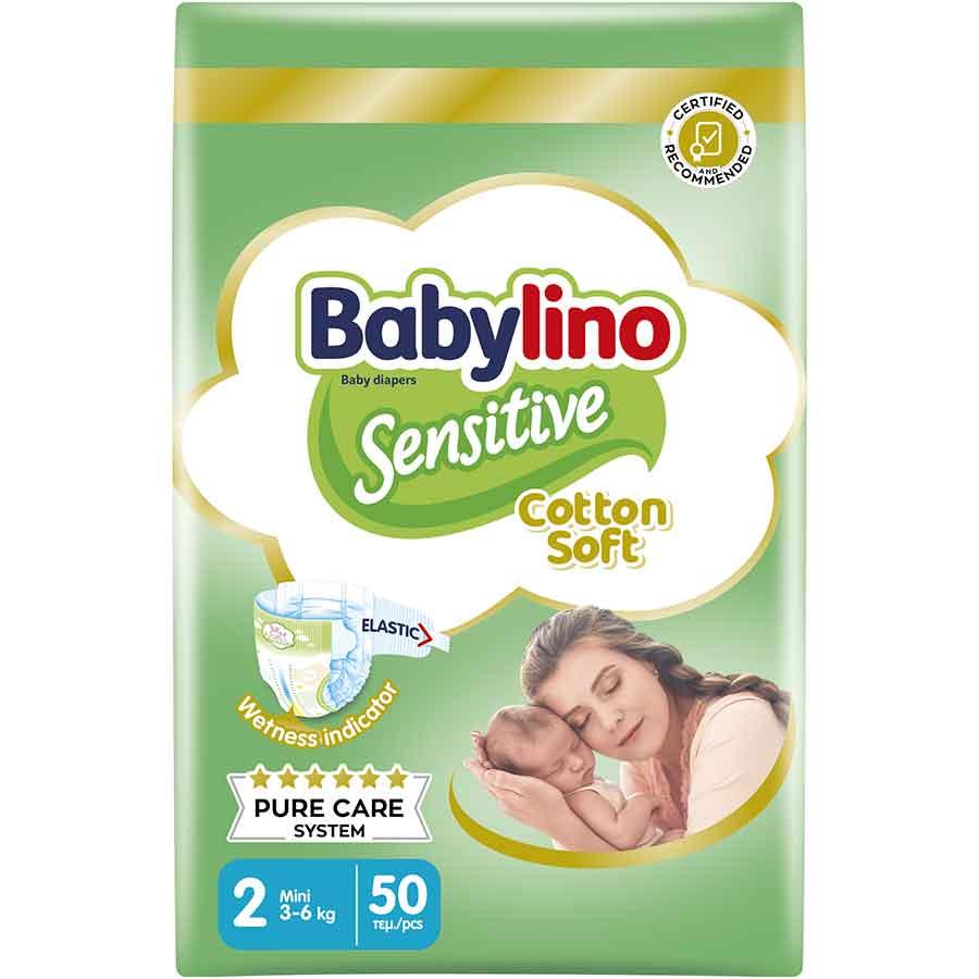 Babylino Sensitive Πάνες Νο2 Value Pack 3-6kg. 50τεμ.