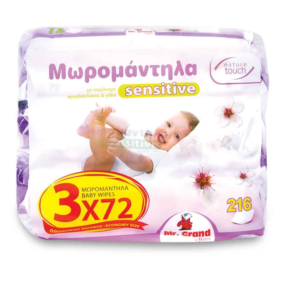MrGrand Μωρομάντηλα Sensitive 3x72τεμ.