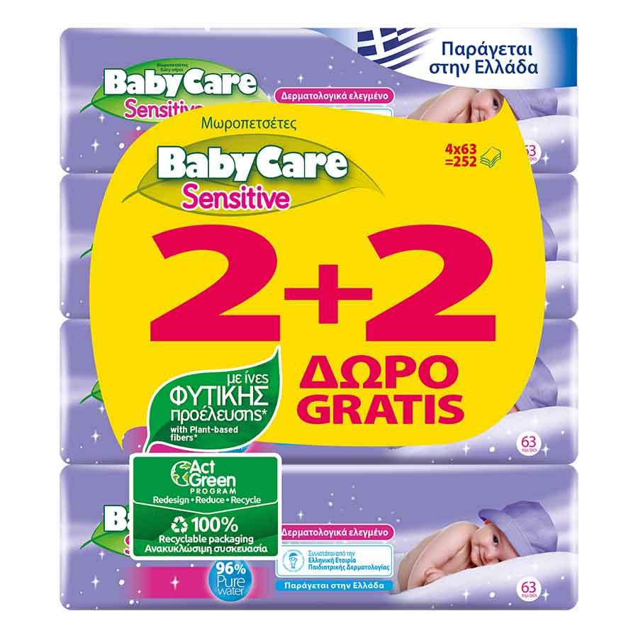 Babycare Μωρομάντηλα Sensitive 63τεμ. 2+2Δώρο