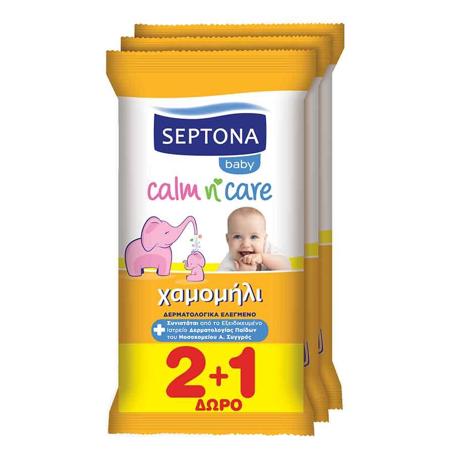 Septona Μωρομάντηλα Travel Pack Χαμομήλι 12τεμ. 2+1Δώρο