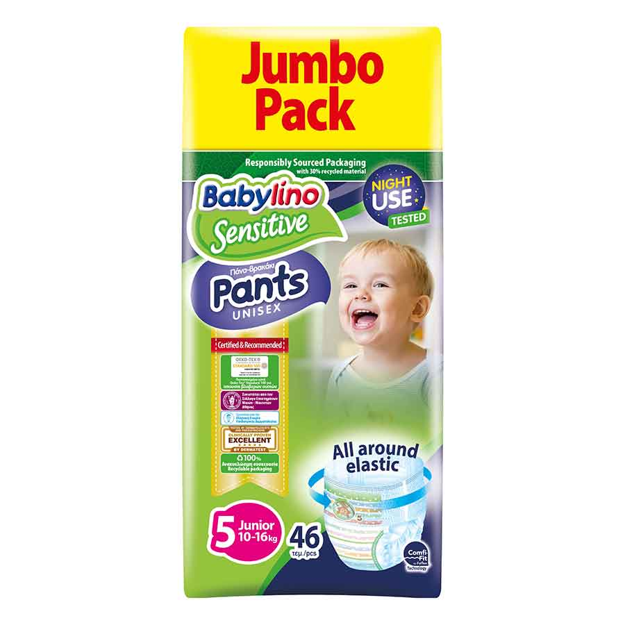 Babylino Πάνες-Pants Jumbo Pack Unisex No5 10-16kg. 46τεμ.