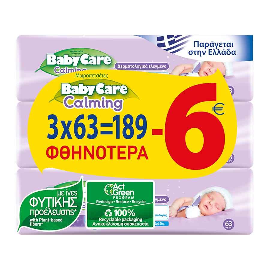 Babycare Μωροπετσέτες Calming 3x63τεμ. (-6€)