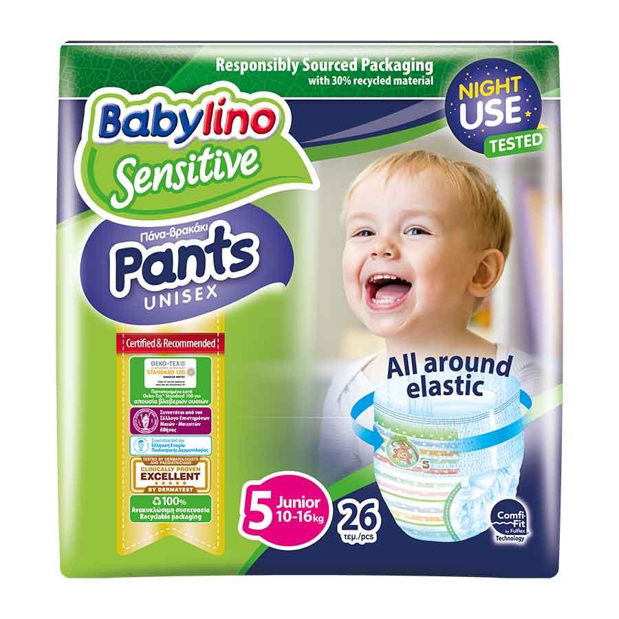 Babylino Pants Unisex No5 10-16kg. 26τεμ.