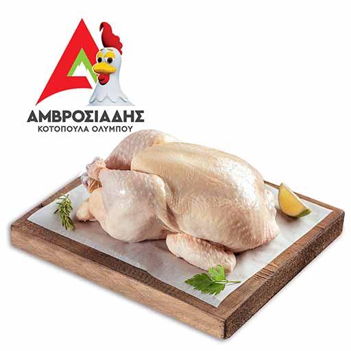 Αμβροσιάδης Κοτόπουλο Ελληνικό Νωπό