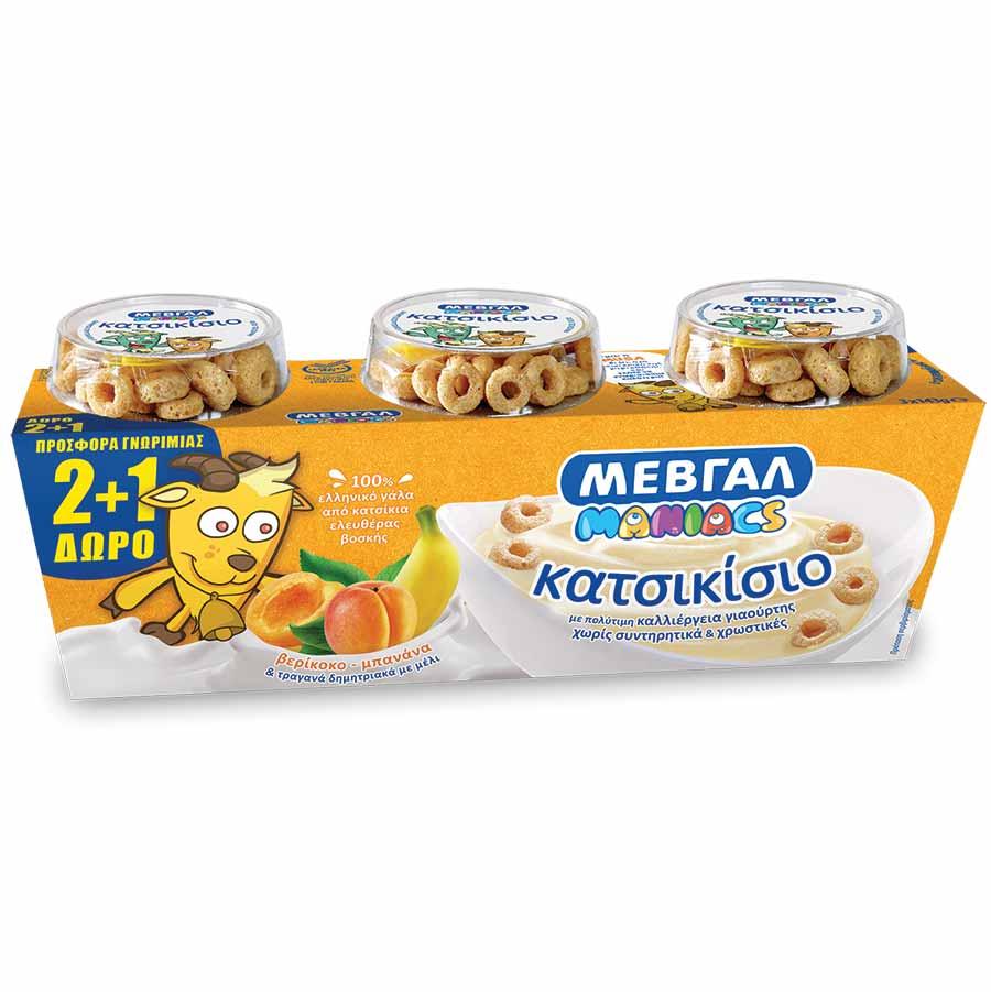 Μεβγάλ Μaniacs Επιδόρπιο Κατσικίσιου Γιαουρτιού Μπανάνα &Βερίκοκο 143γρ. 2+1Δώρο