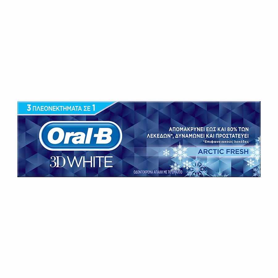 Oral-B 3D White Arctic Fresh Οδοντόκρεμα 75ml.