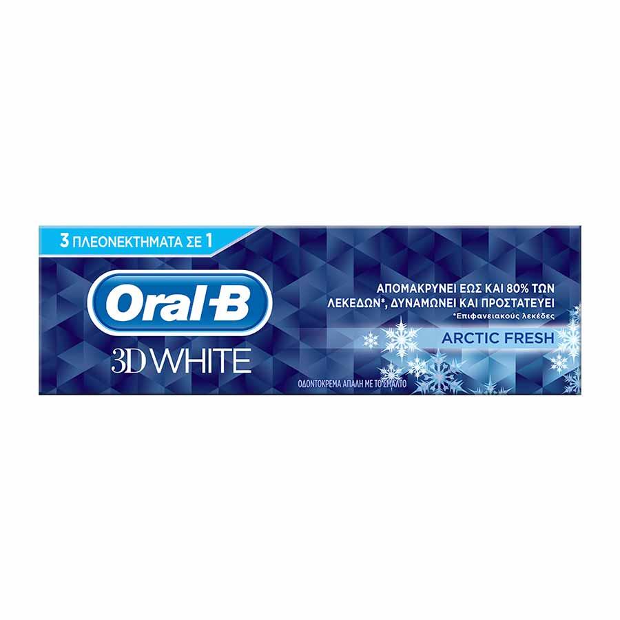 Oral-B 3D White Arctic Fresh Οδοντόκρεμα 75ml.