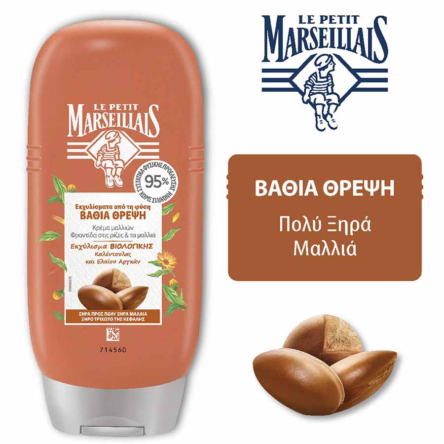 Le Petit Marseillais Conditioner Βιολογική Καλέντουλα & Argan Oil Για Πολύ Ξηρά Μαλλιά 200ml.
