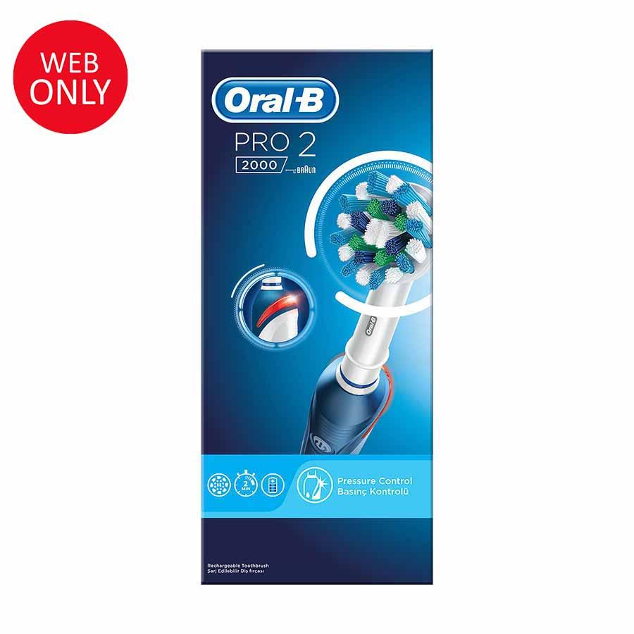 Oral-B Pro2 2000 Ηλεκτρική Οδοντόβουρτσα  (Παράδοση 4-7 ημέρες)