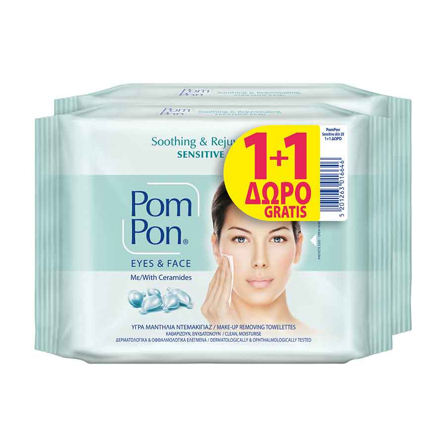 Pom Pon Υγρά Μαντηλάκια Ντεμακιγιάζ Sensitive 20τεμ. 1+1Δώρο