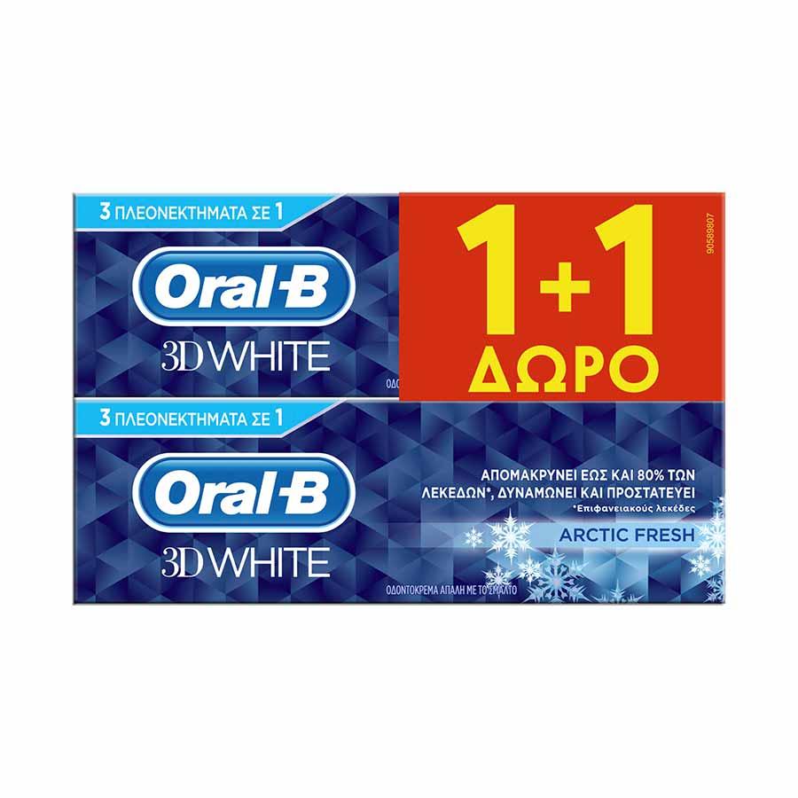 Oral-B 3D White Arctic Fresh Οδοντόκρεμα 75ml. 1+1Δώρο