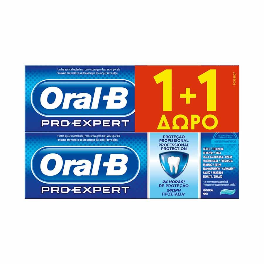 Oral-B Pro-Expert Professional Protection Οδοντόκρεμα 75ml. 1+1Δώρο
