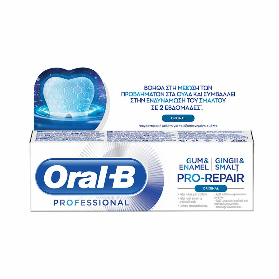 Oral-B Professional Gum & Enamel Pro-Repair Original Οδοντόκρεμα 75ml.
