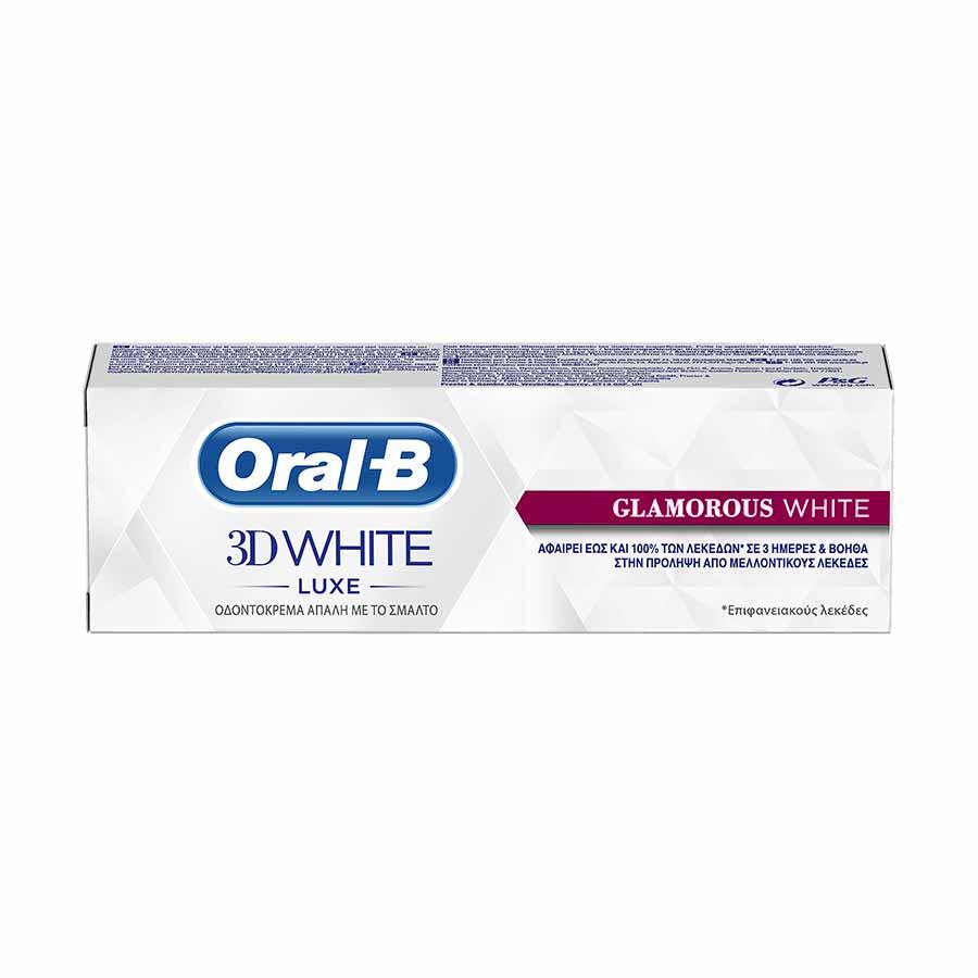 Oral-B 3D White Luxe Glamorous White Οδοντόκρεμα 75ml.