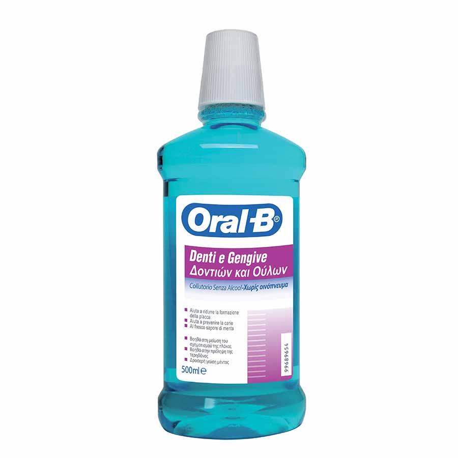 Oral-B Στοματικό Διάλυμα Δοντιών & Ούλων 500ml.