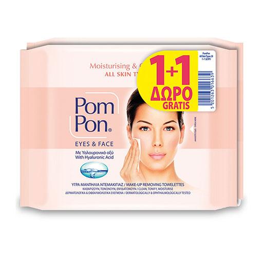 Pom Pon Υγρά Μαντηλάκια Ντεμακιγιάζ Moisturising & Relaxing 20τεμ. 1+1Δώρο