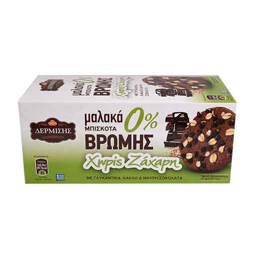 Δερμίσης Μαλακά Μπισκότα Βρώμης 0% Κακάο & Μαύρη Σοκολάτα 90γρ.