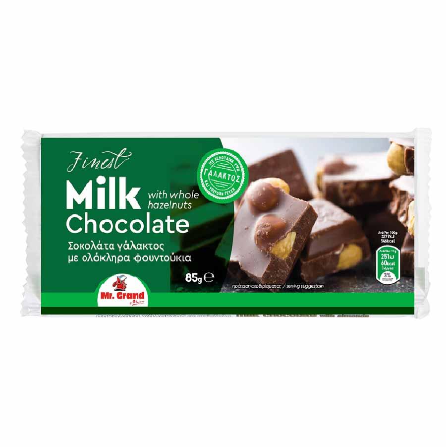 MrGrand Σοκολάτα Γάλακτος Φουντούκια 85γρ.