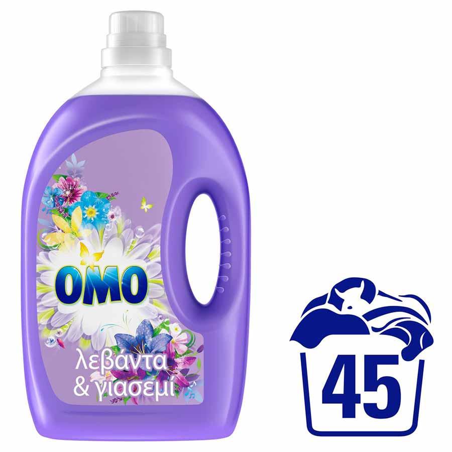 Omo Υγρό Λεβάντα 45mez. 2,925lt.