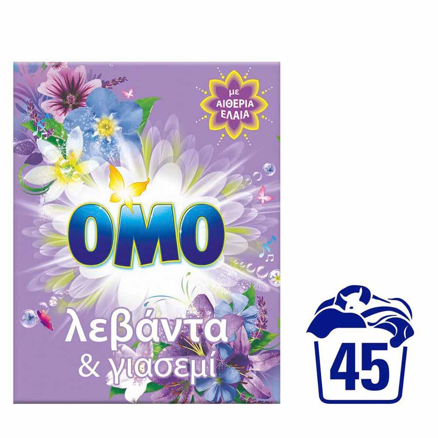 Omo Λεβάντα Σκόνη 45mez. 2,520kg.