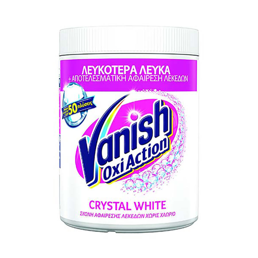 Vanish Oxi Action Power White 500γρ.