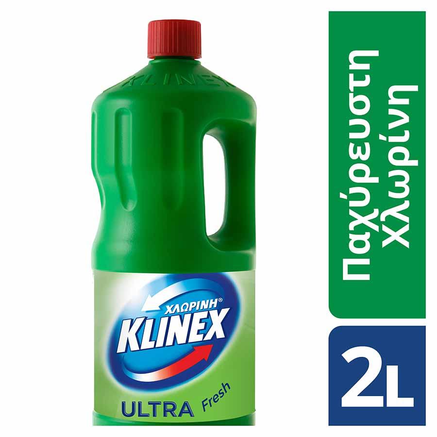 Klinex Χλωρίνη Ultra Fresh 2lt.