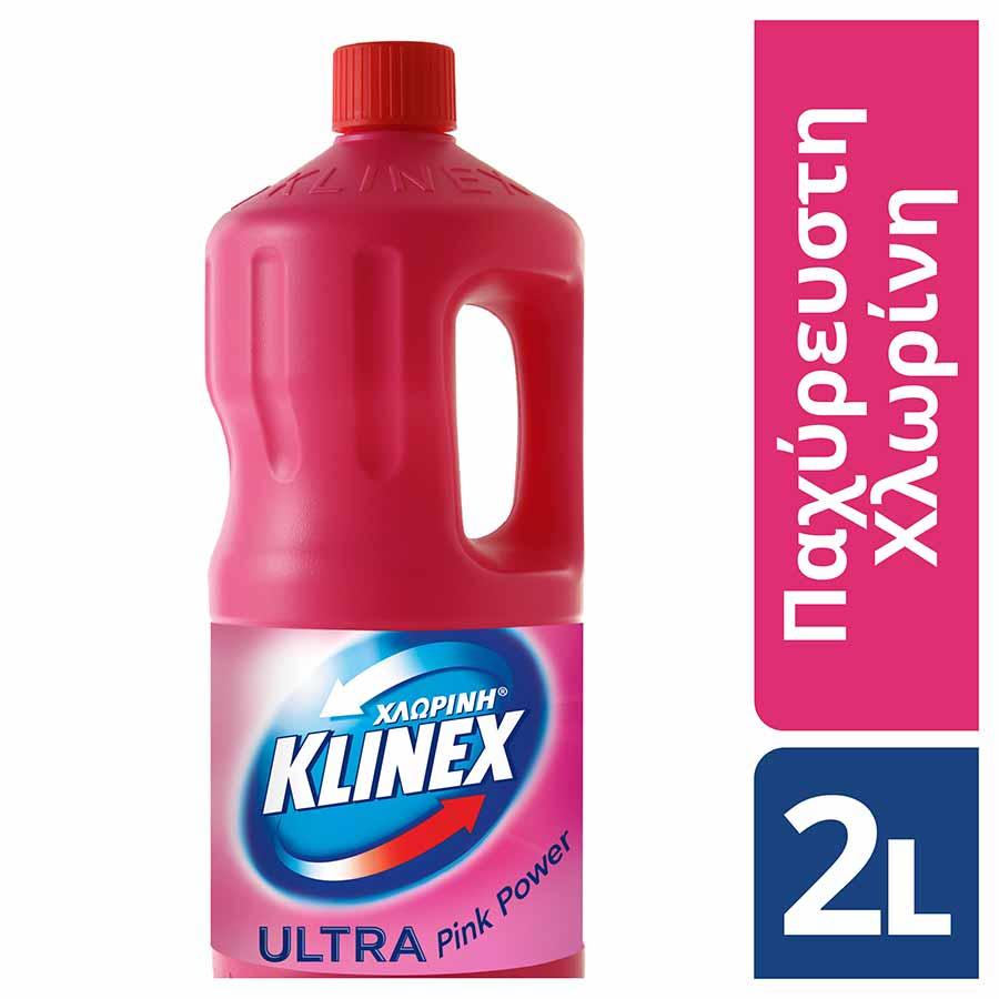 Klinex Χλωρίνη Ultra Pink Power 2lt.