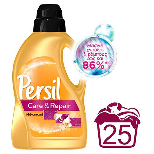 Persil Υγρό Repair 1,5lt.