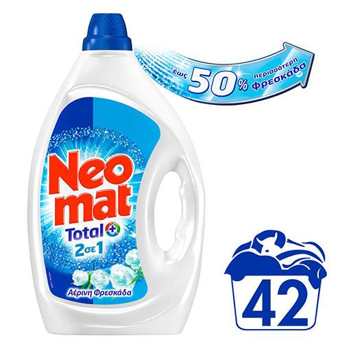 Neomat Υγρό 2Σε1 Αέρινη Φρεσκάδα 42mez. 2,1lt.