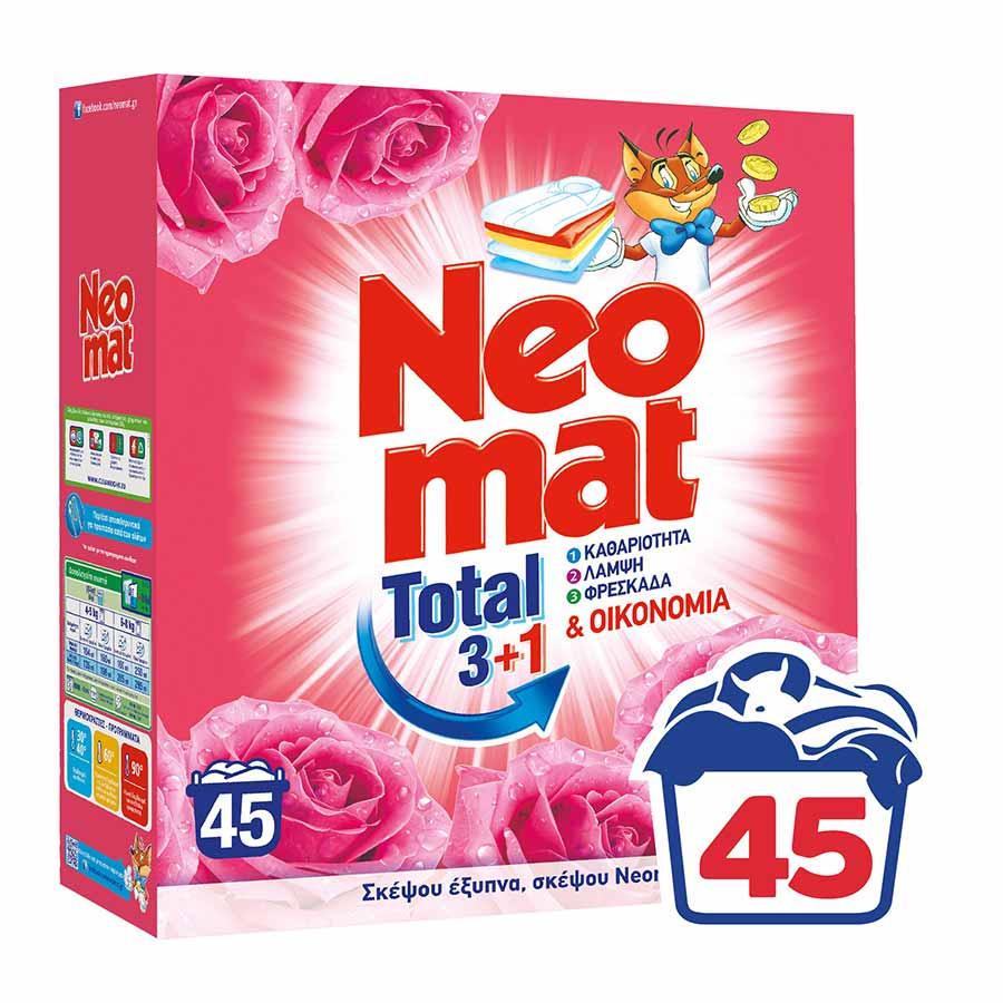Neomat Total Άγριο Τριαντάφυλλο Σκόνη 45mez. 2,25kg.