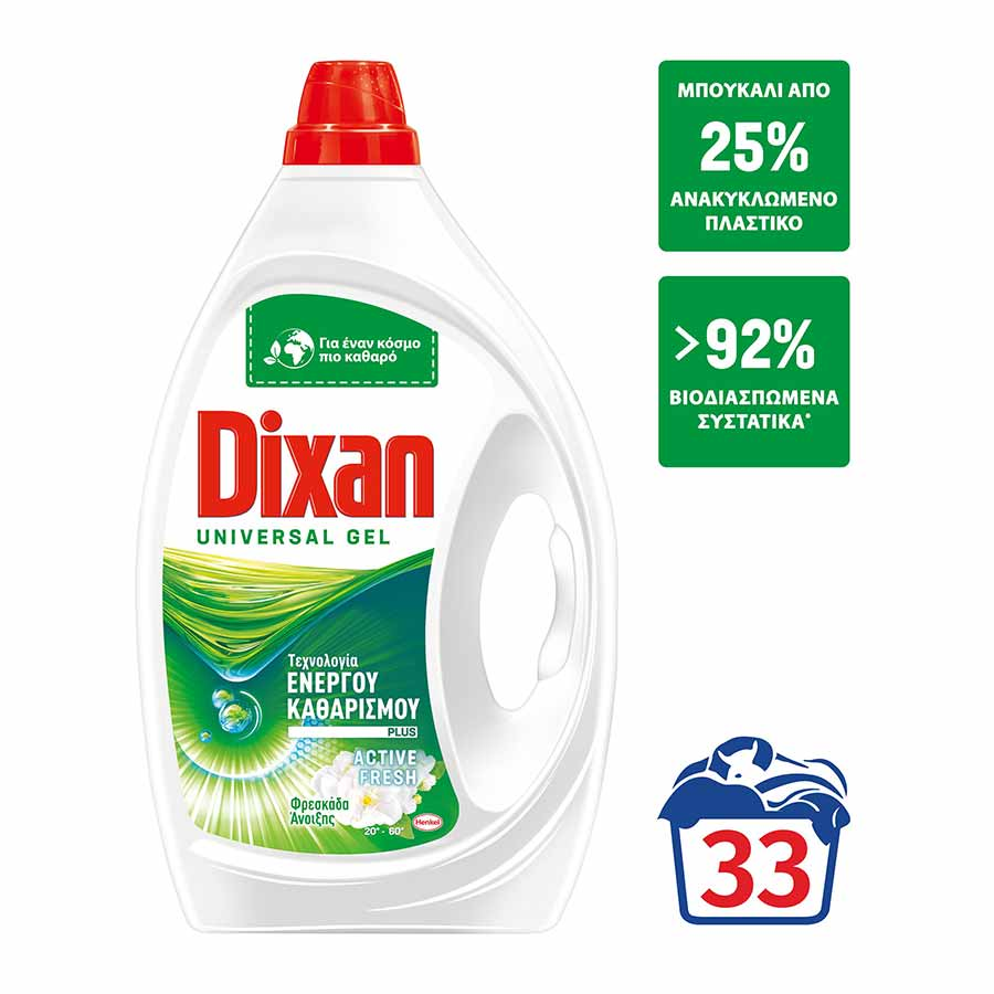Dixan Υγρό Απορρυπαντικό Πλυντηρίου Ρούχων Φρεσκάδα Άνοιξης 33mez. 1.65lt.