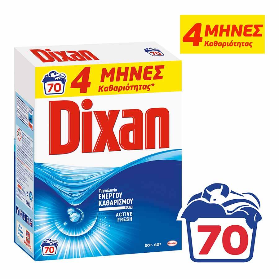 Dixan Απορρυπαντικό Πλυντηρίου Ρούχων Φρεσκάδα Ωκεανού 70mez. 3.850kg.