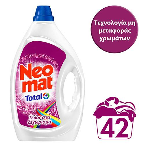Neomat Υγρό Τέλος στο Ξεχώρισμα 42mez. 2,1lt.