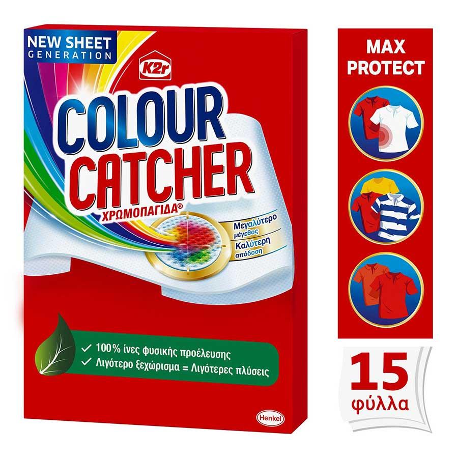 K2r Colour Catcher Χρωμοπαγίδα Complete Action 15Φύλλων