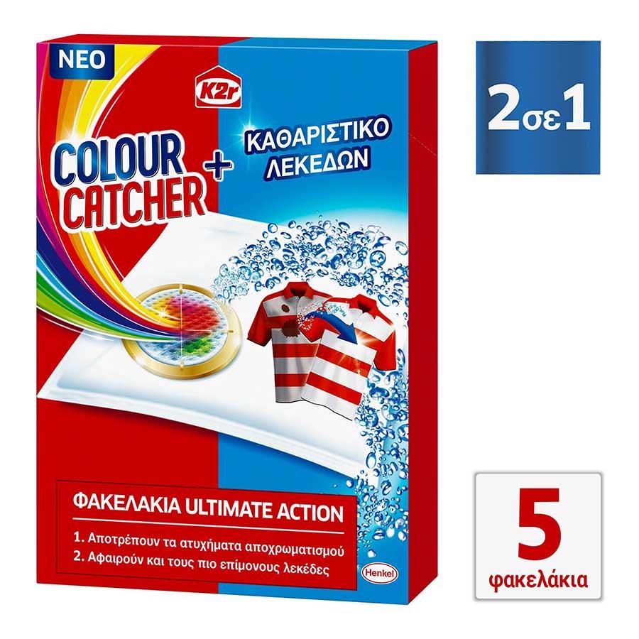 K2r ColourCatcher 2in1 Χρωμοπαγίδα 5Φύλλων +Καθαριστικό Λεκέδων