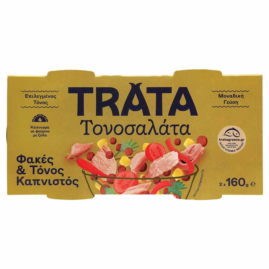 Trata Τονοσαλάτα Με Φακές & Καπνιστό Τόνο 2x160γρ.
