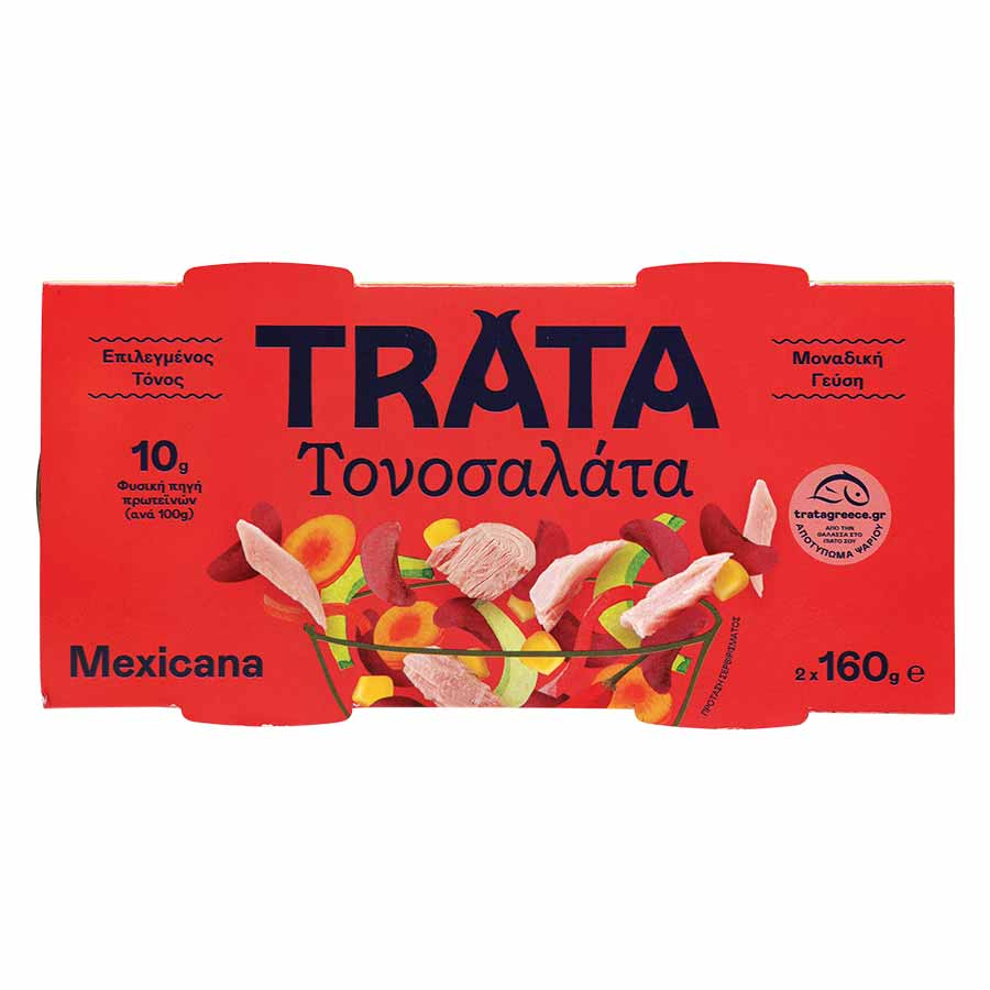 Trata Τονοσαλάτα Mexicana 2x160γρ.