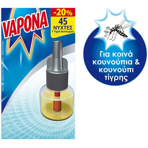 Vapona Αντικουνουπικό Υγρό Ανταλλακτικό για 45 Νύχτες