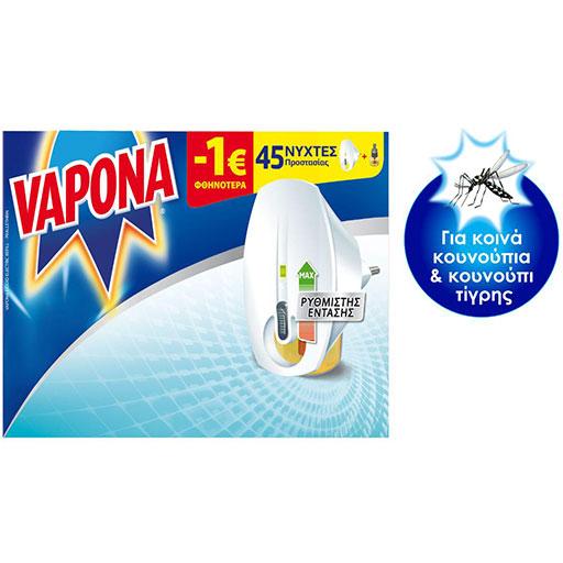Vapona Αντικουνουπικό Υγρό Σετ Με Ρυθμιστή Έντασης Για 45 Νύχτες (-1€)